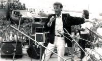 На концерте Н. Гнатюка