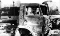 Надпись моджахедов на сожженной машине